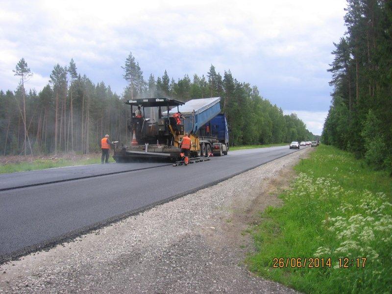 Maantee nr 13 Jägala-Käravete km 19,8 – 31 teelõigu remondi omanikujärelevalve