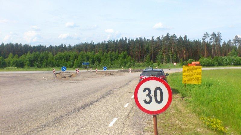 Maantee nr 67 Võru – Mõniste – Valga km 7,65 asuva Käätso ristmiku kanaliseerimise omanikujärelevalve teostamine