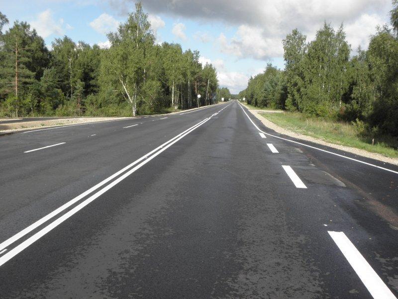 Riigimaantee nr 80 Heltermaa – Kärdla – Luidja km 0,00 – 0,94 remondi omanikujärelevalve