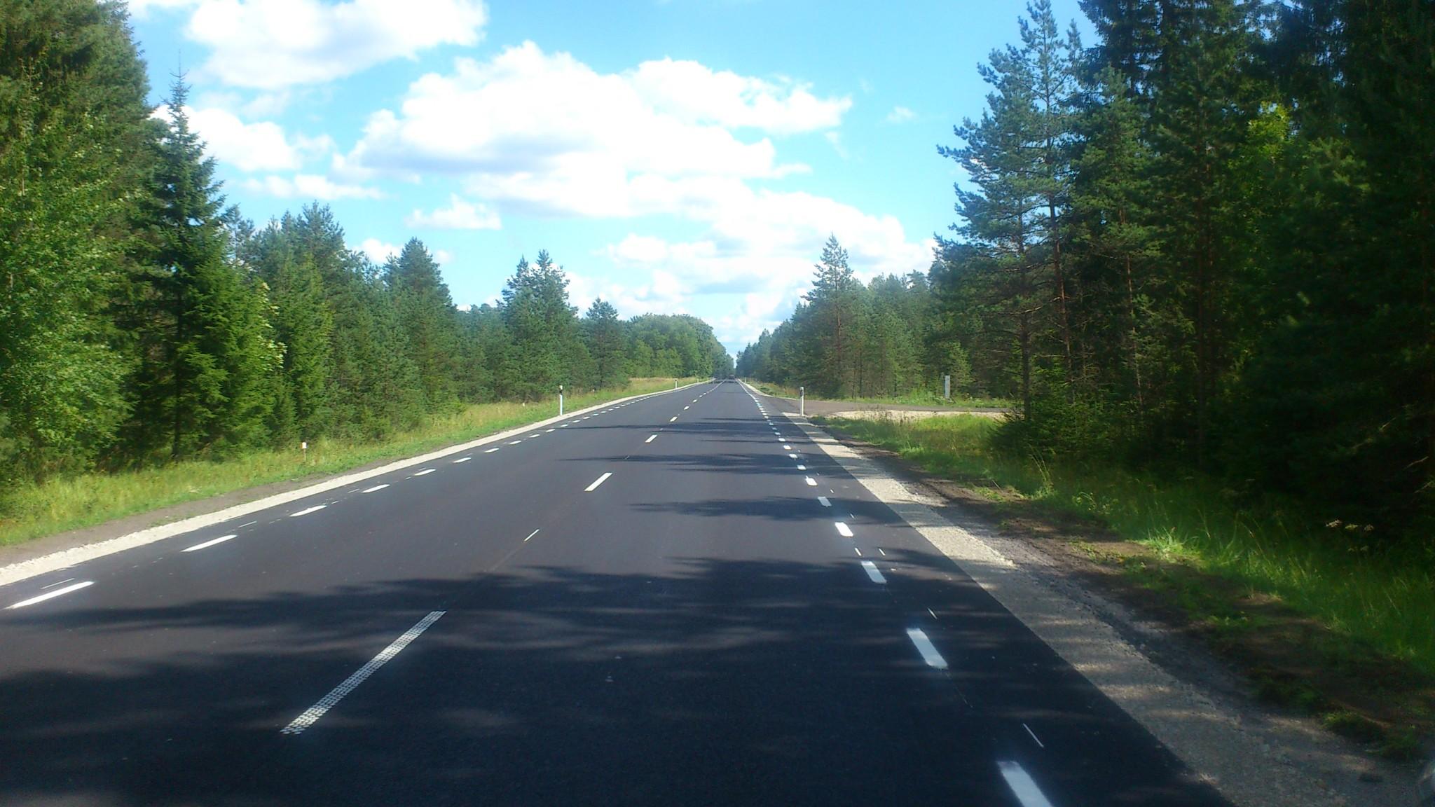 Riigimaanteede nr 15 Tallinn-Rapla-Türi km 79,2-83,9 ja nr 28 Rapla-Märjamaa km 1,17-7,77 ning km 8,16-12,13 remondi omanikujärelevalve